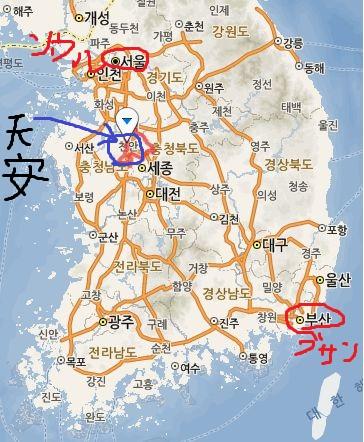 0306cheonan.jpg