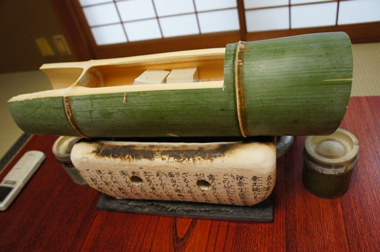 竹の湯豆腐