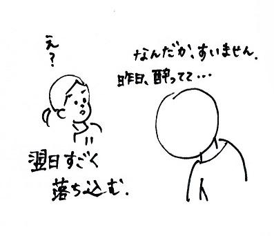 スキャン_20140424 (4)