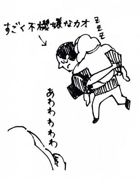 スキャン_20140428 (2)