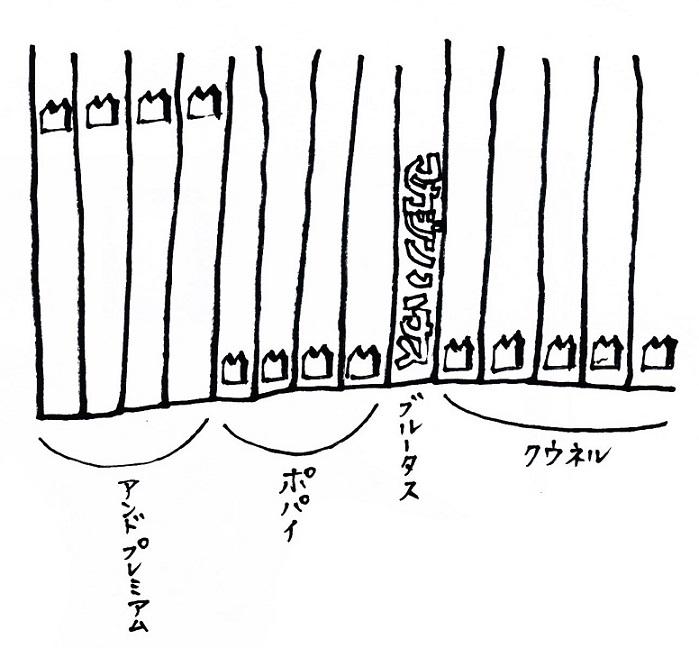 スキャン_20140428 (3)