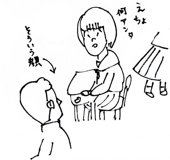 スキャン_20140428 (8)