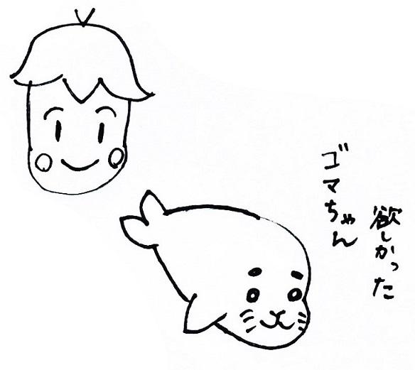 スキャン_20140428 (6)