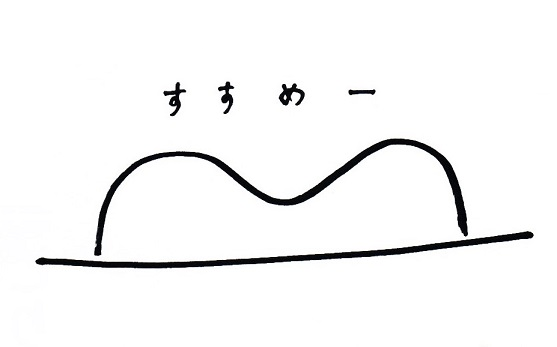 スキャン_20140501 (2)