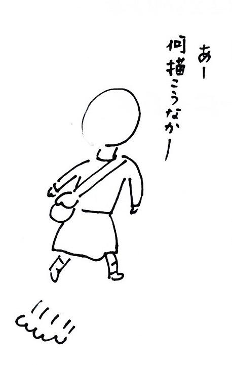 スキャン_20140505 (3)