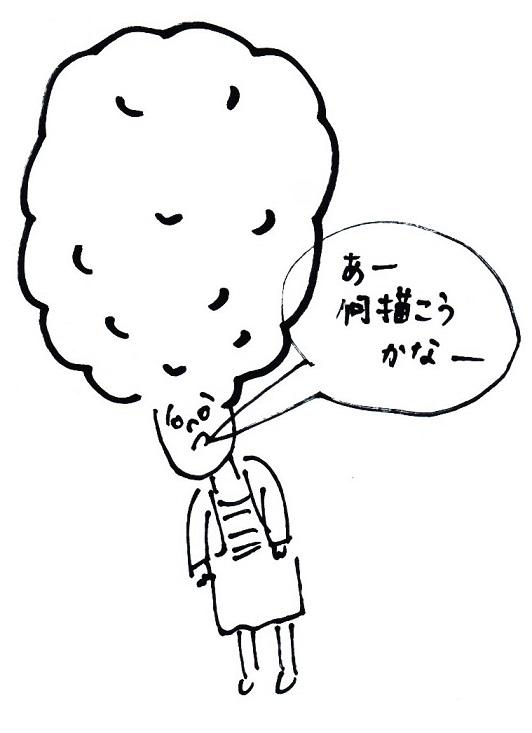 スキャン_20140505 (4)