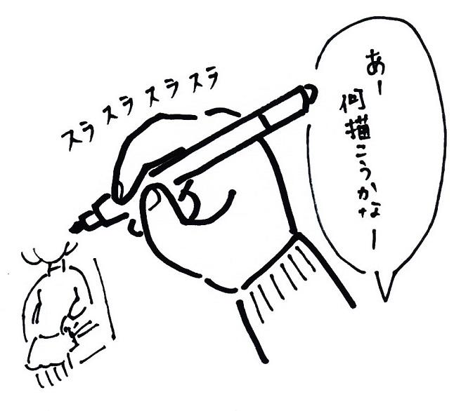 スキャン_20140505 (5)