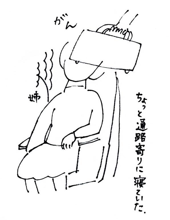 スキャン_20140505 (7)