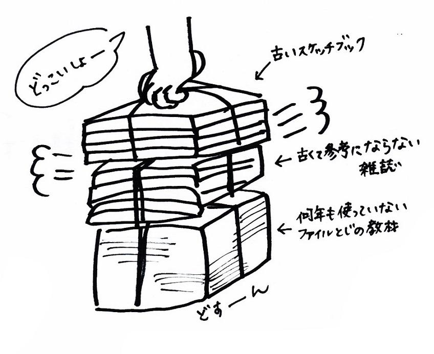 スキャン_20140507 (2)