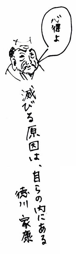 スキャン_20140507 (3)