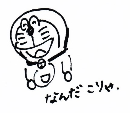 スキャン_20140507 (5)