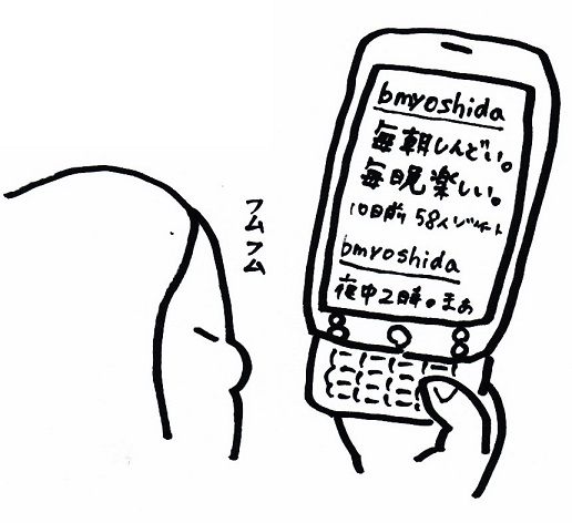 スキャン_20140507 (6)