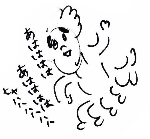スキャン_20140507 (8)