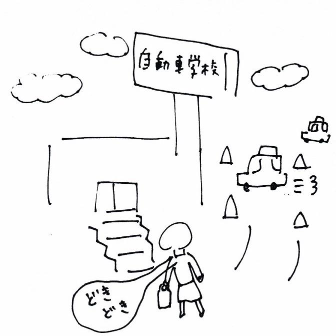 スキャン_20140519 (2)