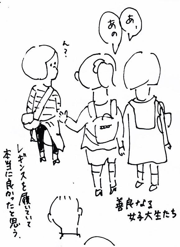 スキャン_20140519 (4)