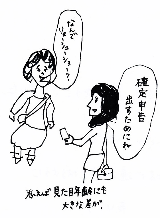 スキャン_20140525 (2)