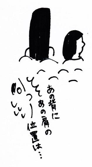 スキャン_20140525 (3)