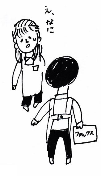 スキャン_20140525 (4)