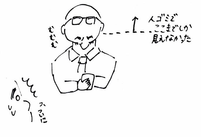 スキャン_20140525 (5)