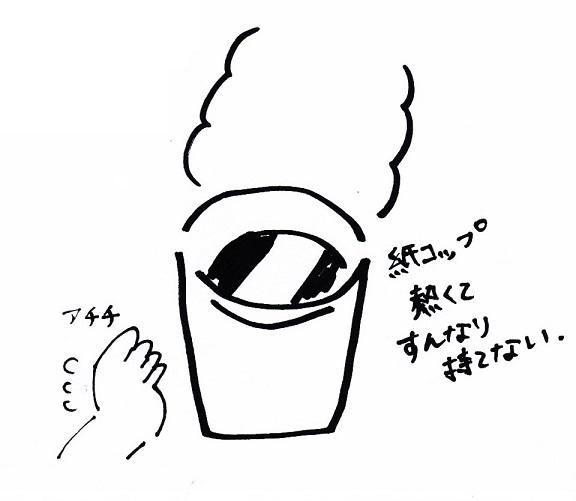 スキャン_20140525 (6)