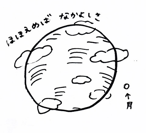 スキャン_20140525 (7)