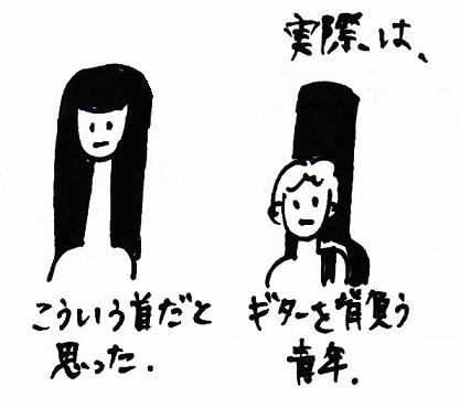 スキャン_20140525 (8)