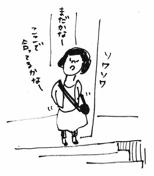 スキャン_20140601 (5)