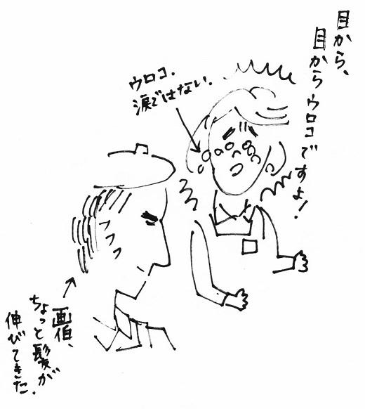 スキャン_20140601 (7)