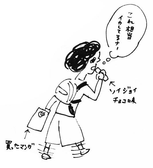 スキャン_20140601 (8)