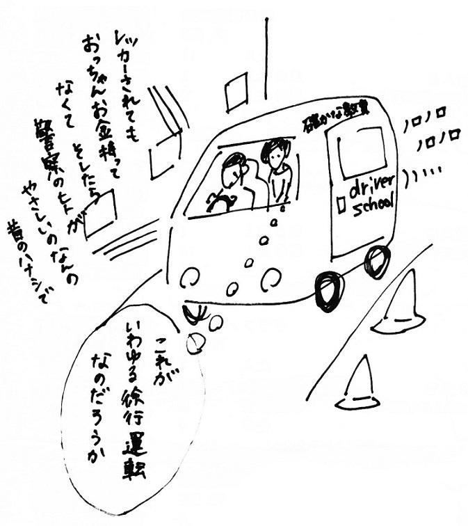 スキャン_20140606 (2)