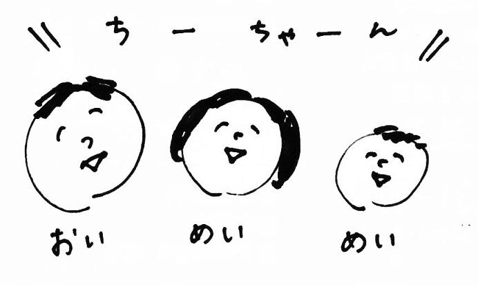 スキャン_20140606 (3)