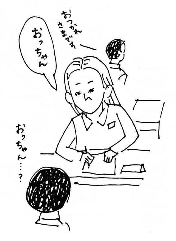 スキャン_20140606 (7)