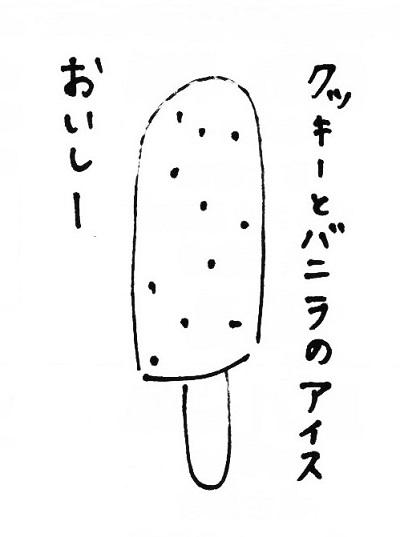スキャン_20140606 (8)