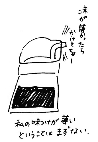 スキャン_20140613 (5)