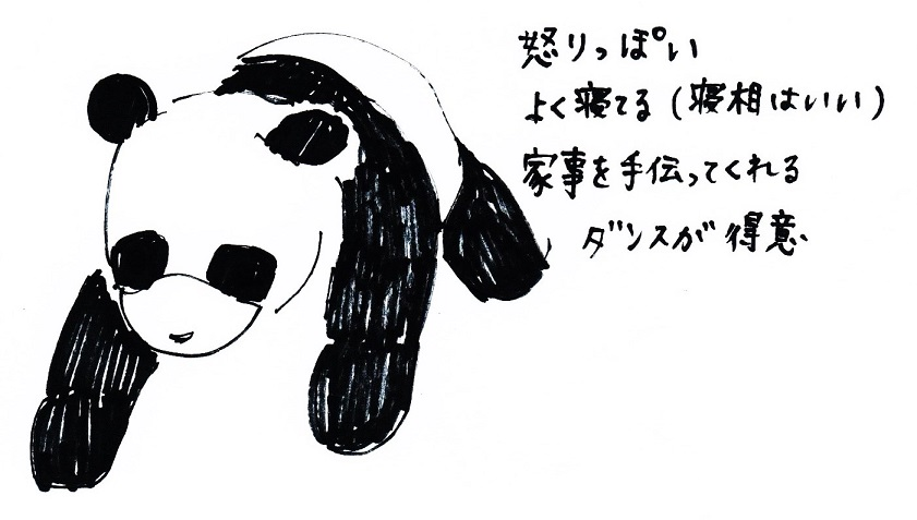 スキャン_20140617 (6)