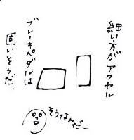 スキャン_20140629 (3)