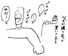 スキャン_20140629 (5)