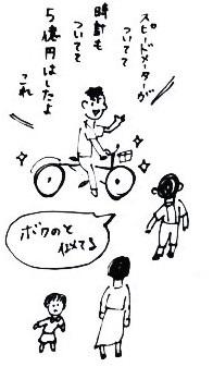 スキャン_20140629 (4)
