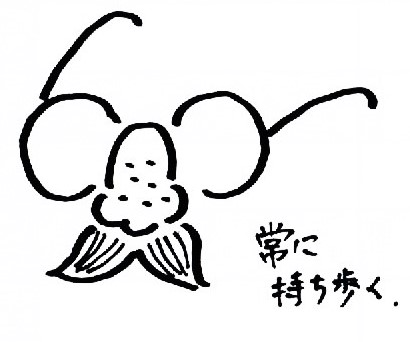 スキャン_20140715 (4)