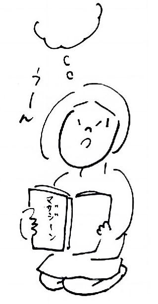 スキャン_20140715 (6)
