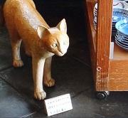七福猫13