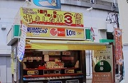 R小岩駅南口売り場1