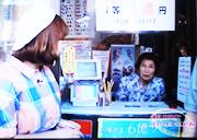 京葉交差点宝くじセンター5