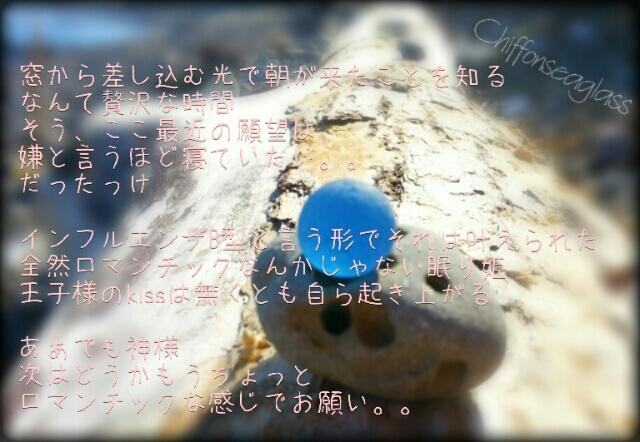 20140322123129f82.jpg