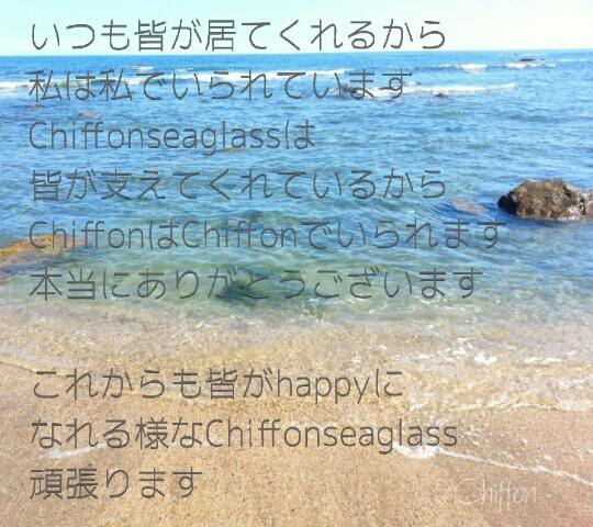 2014042723455388f.jpg