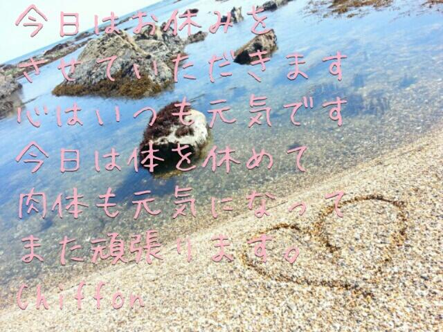 2014060521042456d.jpg