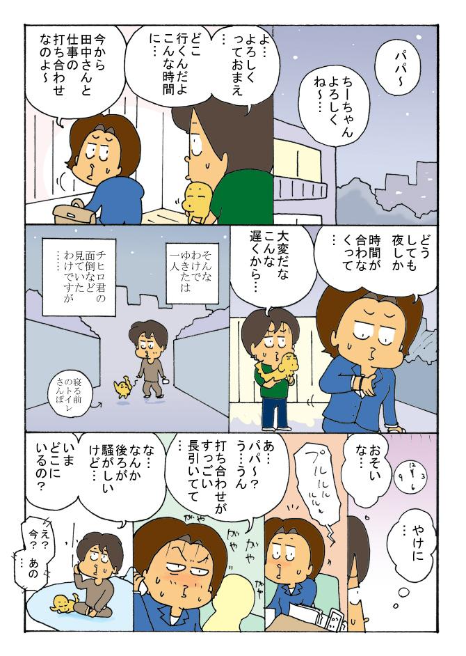 153-1gaybar.jpg