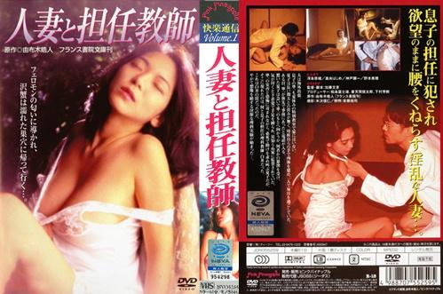 DVD&VHSミックス