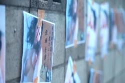 近所に貼られた奈津美のヌード写真