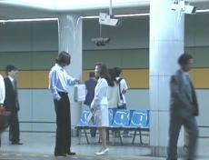 駅のホームで待ち合わせしていた久木の娘の婚約者の宗互